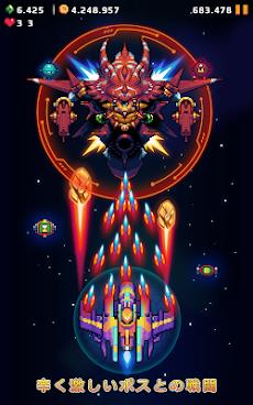 ファルコンスクワッド :レトロ シューティングゲームのおすすめ画像4