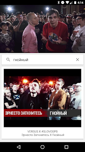 Рэп Батл - Versus, SLOVO, #SLOVOSPB, RBL - náhled