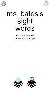 Ms. Bates's Sight Words- screenshot thumbnail