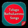 Telugu Bathukamma Songs APK