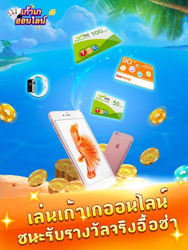 免費下載博奕APP|ไพ่เก้าเกไทย-slotsเซียน&ไฮโล app開箱文|APP開箱王