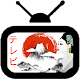 Japanese TV live icon