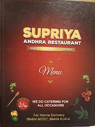 Supriya Andhra Restaurant photo 1