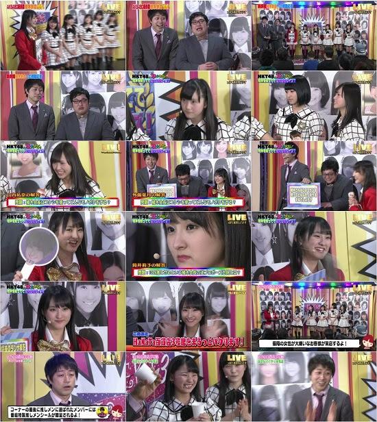 (TV-Variety)(720p) HKT48の「ほかみな」~そのほかのみなさん~ ep23 170915