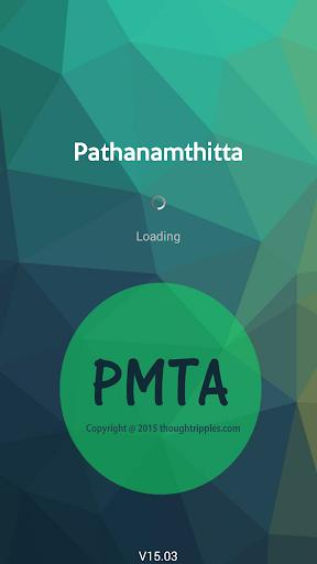 Pathanamthitta Tourism
