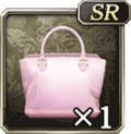 ギャルなバッグ