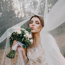 Wedding photographer Marina Boyko (marined). Photo of 21.10.2018
