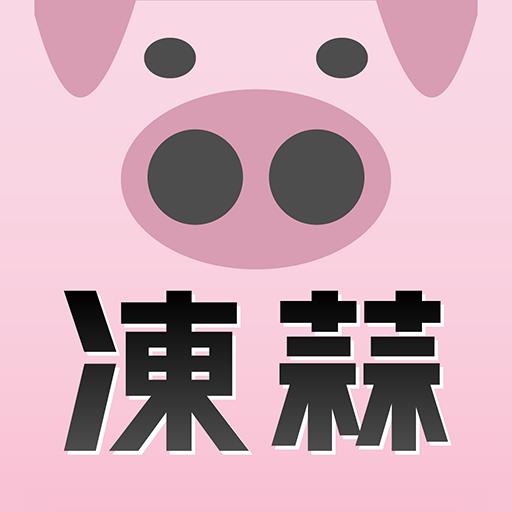 凍蒜 2048 益智 App LOGO-硬是要APP