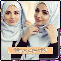 لفات حجاب سهلة - اجدد لفات طرح icon