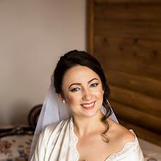 Wedding photographer Yuliya Kuznecova (kuznetsovaphoto). Photo of 28.02.2018