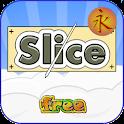 スライス(無料) icon