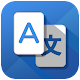 Download iTranslator - Voice To Voice Translation For PC Windows and Mac
