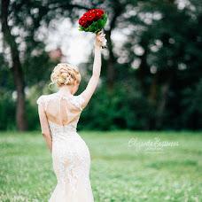 Wedding photographer Elizaveta Bessonova (bessonova). Photo of 02.09.2016