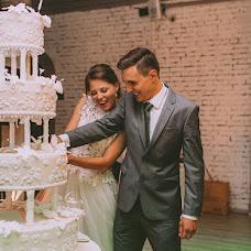 Wedding photographer Svetlana Zavarzina (ZavarzinaSv). Photo of 10.10.2018