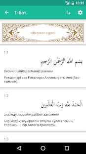 Quran.kz - náhled