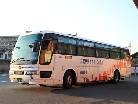 大分バス「とよのくに号」スーパーノンストップ便 ・335