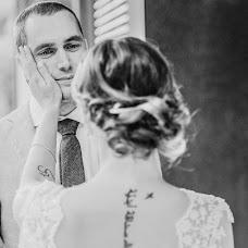 Hochzeitsfotograf Georgij Shugol (Shugol). Foto vom 22.10.2018