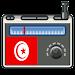 اذاعة القران من تونس (بث مباشر) icon