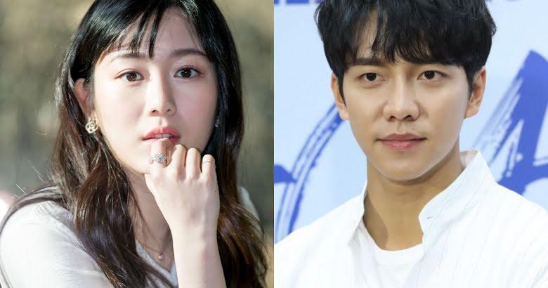 Gi lee seung Suzy Revealed