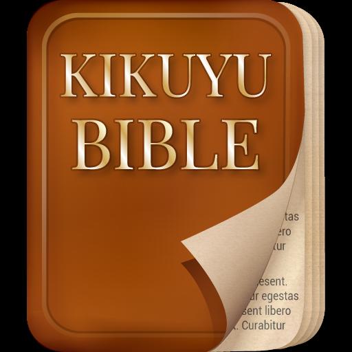 how to download kikuyu bible