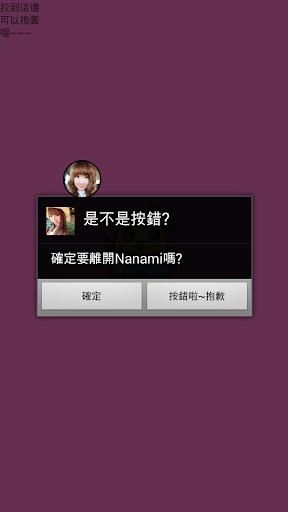 免費下載個人化APP|懸浮圖片 app開箱文|APP開箱王
