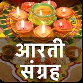 Tải Game Aarti Sangrah (आरती संग्रह)