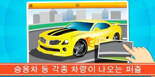 스포츠 자동차 어린이를위한 퍼즐