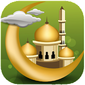 Islamic Knowledge Quiz