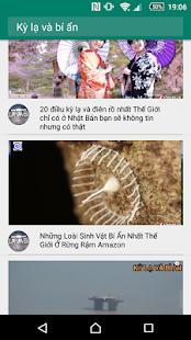 Explore360 TV - náhled