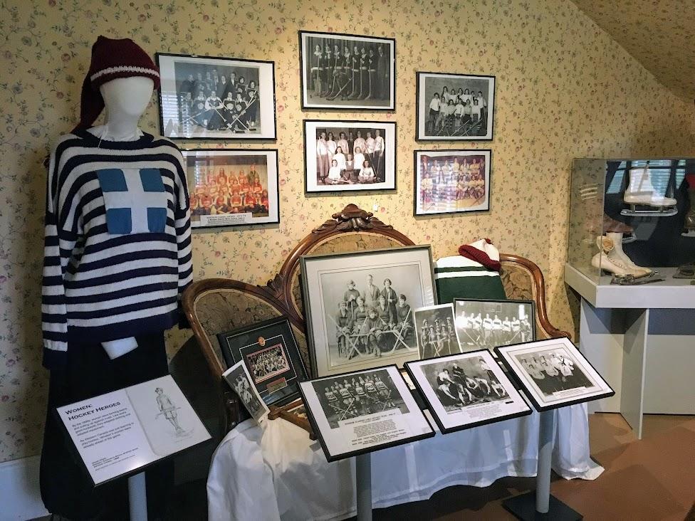 Windsor Hockey Heritage Museum