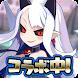 【SRPG】魔界ウォーズ