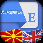 Macedonian English Translator