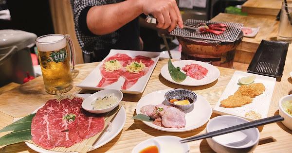 肉你好Yoloniku|台北中山區|今夜就來這,享受屬於妳的燒肉時刻
