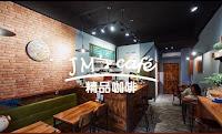JM'S 精品咖啡館