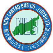 New Lantao Bus (NLB)
