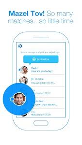 GooDate גוד-דייט רשת חברתית להכרויות הינו אתר הכרויות לפתח קשרים והכרויות על בסיס רשת חברתית.