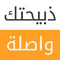 Hay labs - Logo