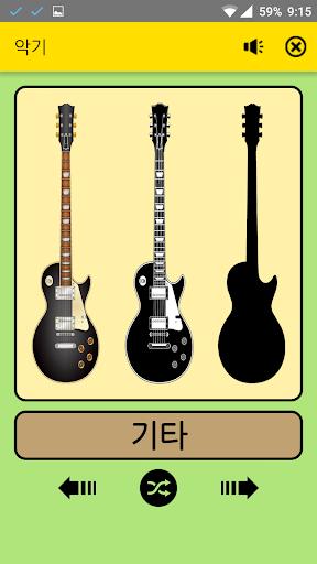 아이 들을 위한 악기