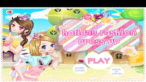 女孩游戏 - 打扮,化妆,化妆
