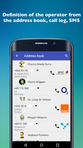 Mobile operators 2.16 screenshots 2