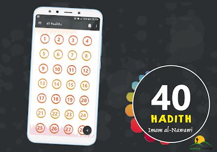40 Hadiths - Imam Nawawi