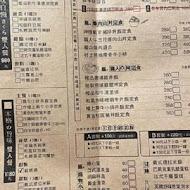 嵐山熟成牛かつ專売(台中西屯青海店)