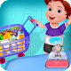 Baby Supermarket - Grocery Shopping Kids Game APK