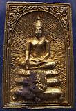 1.สมเด็จประทานพร หลังรูปเหมือนหลวงพ่อแพ วัดพิกุลทอง พ.ศ. 2534 เนื้อทองผสม พร้อมกล่องเดิม