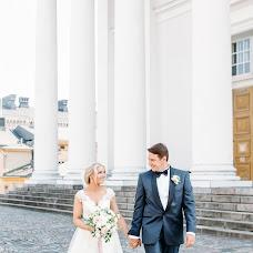 Hääkuvaaja Annika Liinanki (AnnikaLiinanki). Kuva otettu 18.01.2019