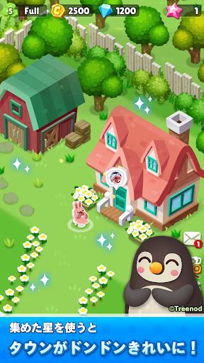 LINE ポコパンタウン-うさぎのポコタと癒し系まちづくり!爽快ワンタップパズルゲーム 4.0.1 screenshots 2