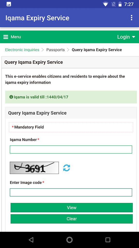 Iqama date expiry Iqama Expiry