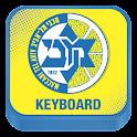 Maccabi Tel-Aviv BC Keyboard icon