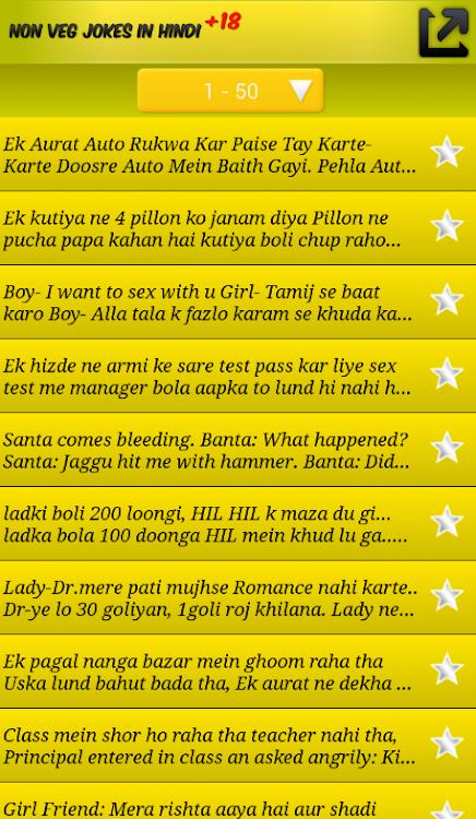 Non Veg Jokes Hindi 2019 Android Applications Appagg
