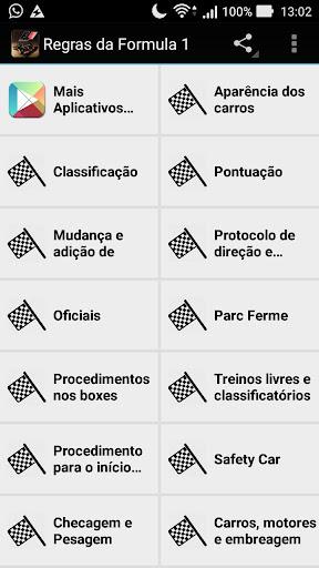 玩免費運動APP|下載Regras da Formula 1 app不用錢|硬是要APP